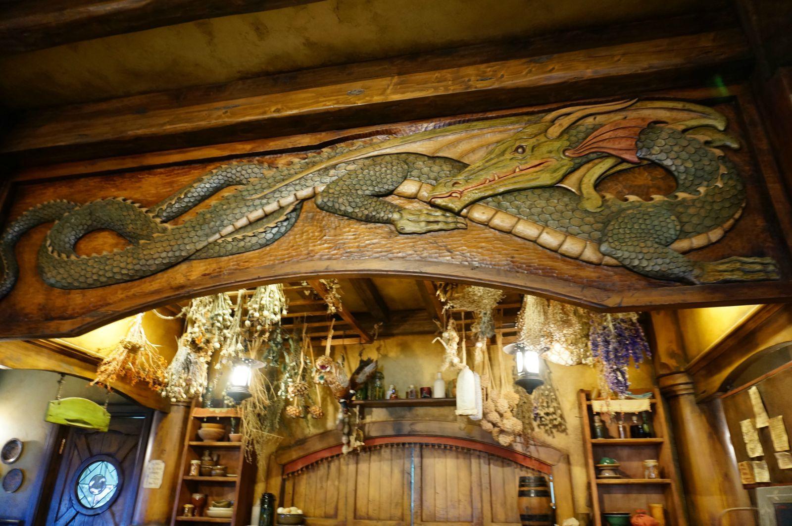 霍比屯-绿龙酒吧内景